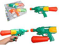 Водяное оружие 35 см., 1261, купить