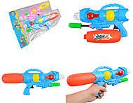 Оружие с накачкой для игр с водой, 2188, купить