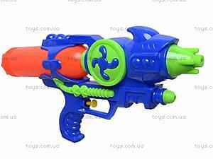 Водяное оружие для летних забав, TK889, купить