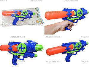 Водяное оружие для летних забав, TK889