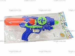 Водяное оружие для летних забав, TK889, цена