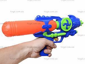 Водяное оружие для летних забав, TK889, магазин игрушек