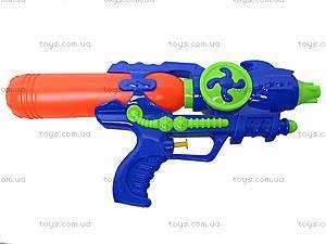 Водяное оружие для летних забав, TK889, toys.com.ua