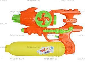 Водяное оружие для летних забав, TK889, іграшки