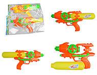 Водяное оружие для летних забав, TK889, отзывы