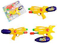 Водный пистолет с накачкой «Бластер», 5568, отзывы