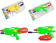 Водный пистолет с накачкой детский, 6618