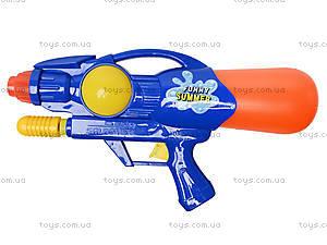 Водяное оружие «Космический десант», 912, игрушки