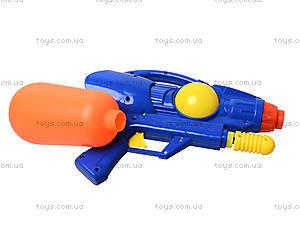 Водяное оружие «Космический десант», 912, детские игрушки