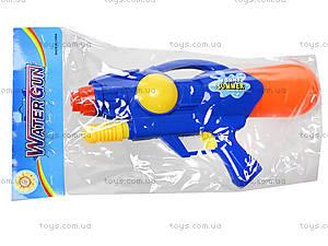 Водяное оружие «Космический десант», 912, магазин игрушек