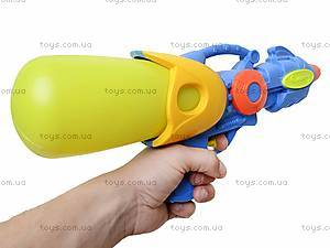 Игрушечное оружие «Водный бластер», 1127, купить