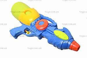 Игрушечное оружие «Водный бластер», 1127, отзывы