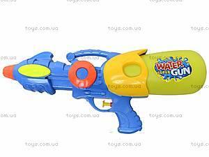 Игрушечное оружие «Водный бластер», 1127, цена
