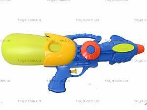 Игрушечное оружие «Водный бластер», 1127, игрушки