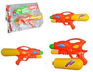 Оружие с накачкой, 2 цвета, 80038005, фото