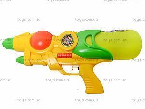 Игрушечное оружие Play Smart «Водный бластер», 1123, купить