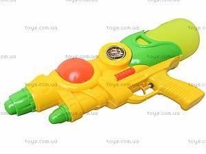 Игрушечное оружие Play Smart «Водный бластер», 1123, фото