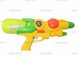 Игрушечное оружие Play Smart «Водный бластер», 1123, игрушки