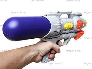 Большой водяной пистолет с подкачкой, 1009A, купить