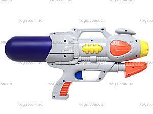 Большой водяной пистолет с подкачкой, 1009A, отзывы