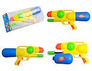Водяная игрушка с накачкой, ассортимент цветов, 2823-29