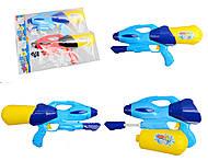 Водяное оружие, разные цвета, 940, фото