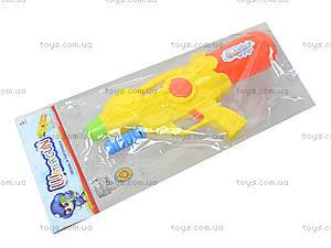 Водяной бластер с накачкой, A986, магазин игрушек