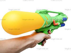 Водяное оружие с подкачкой, WG-6, купить
