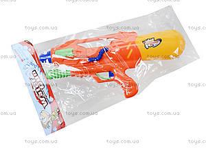 Водяное оружие с подкачкой, WG-6, детские игрушки