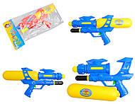 Водяное оружие с накачкой детское, 3309L, фото