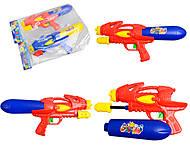 Водный пистолет с накачкой для детей, 399, купить