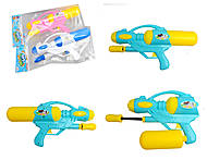 Водяное оружие с накачкой, ассортимент, 856, фото