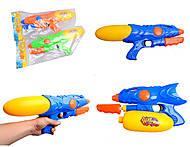 Игрушка с накачкой для воды, 3 цвета, A-135, купить