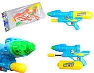 Водяное оружие с накачкой цветное, 336, отзывы