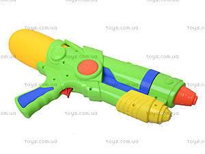 Игрушечное водяное оружие, с накачкой, 538, купить