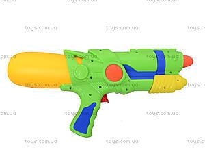 Игрушечное водяное оружие, с накачкой, 538, отзывы