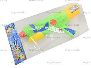 Игрушечное водяное оружие, с накачкой, 538, детские игрушки