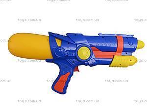 Игрушечное водяное оружие, с накачкой, 538, магазин игрушек