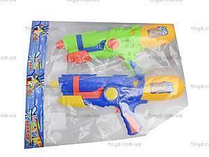 Игрушечное водяное оружие, с накачкой, 538, toys.com.ua
