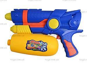 Игрушечное водяное оружие, с накачкой, 538, toys