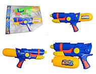 Игрушечное водяное оружие, с накачкой, 538