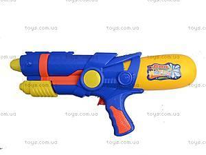 Игрушечное водяное оружие, с накачкой, 538, іграшки