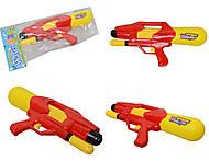 Водяное оружие с накачкой, 40 см, 6608, игрушки