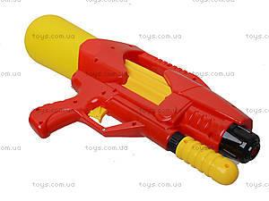 Водяное оружие с накачкой, 40 см, 6608, цена