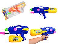 Оружие с накачкой для воды, 3 цвета, 2389