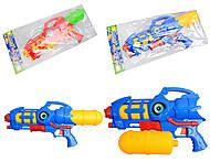 Водяное оружие «Космос», 4900