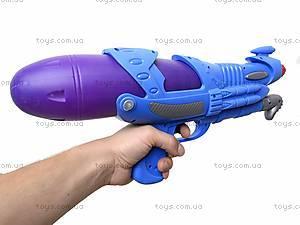 Детское водяное оружие PLAY SMART, с накачкой, 1132, купить