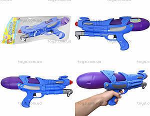 Детское водяное оружие PLAY SMART, с накачкой, 1132