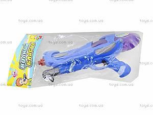 Детское водяное оружие PLAY SMART, с накачкой, 1132, отзывы