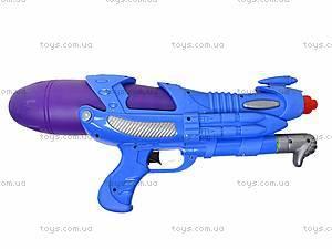 Детское водяное оружие PLAY SMART, с накачкой, 1132, цена
